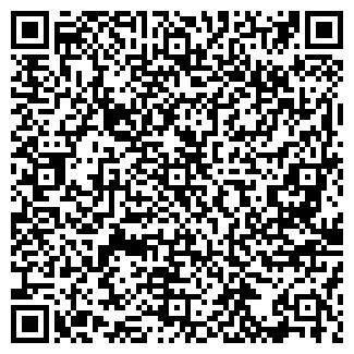 QR-код с контактной информацией организации ШИЛОВОМЯСО, ОАО