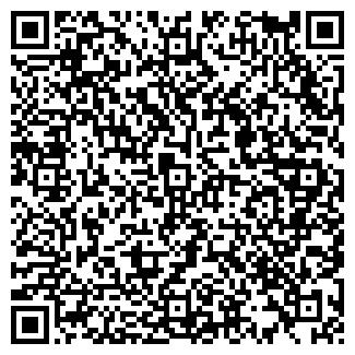 QR-код с контактной информацией организации ИБРЕДСКОЕ СПК