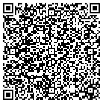 QR-код с контактной информацией организации ШИЛОВСКИЙ КОМБИНАТ, ООО