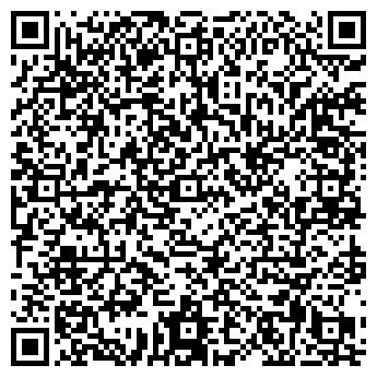 QR-код с контактной информацией организации ШИЛОВОЗЕРНОПРОМ, ОАО