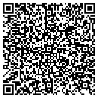 QR-код с контактной информацией организации РЯЗАНЬРЫБПРОМ