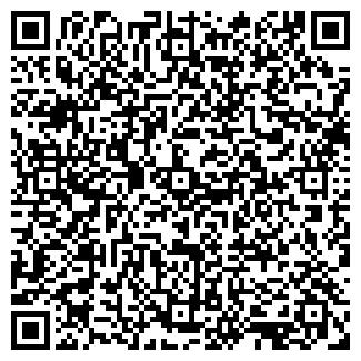 QR-код с контактной информацией организации ЗАО АКУЛОВО