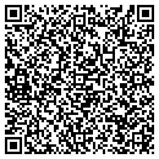 QR-код с контактной информацией организации ШИЛОВО, ЗАО