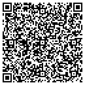 QR-код с контактной информацией организации ШИЛОВО,, ЗАО