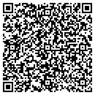 QR-код с контактной информацией организации ЕРАХТУРСКИЕ СЫРЫ, ООО