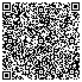 QR-код с контактной информацией организации ШИЛОВОМОЛОКО, ОАО