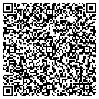 QR-код с контактной информацией организации СУХОЙ КРАХМАЛ И МОЛОЧНАЯ КИСЛОТА, ОАО