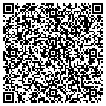 QR-код с контактной информацией организации УШИНСКИЙ КАРЬЕР, ОАО