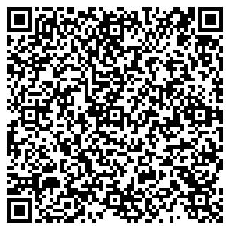 QR-код с контактной информацией организации ЕРАХТУРСКИЙ ЛЕСХОЗ