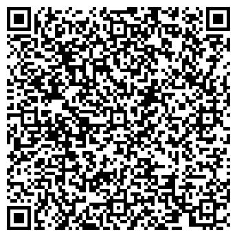 QR-код с контактной информацией организации ШУЙСКОЕ ШВЕЙНОЕ ПРЕДПРИЯТИЕ