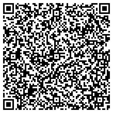 QR-код с контактной информацией организации ШУЙСКАЯ ТИПОГРАФИЯ ИМ.М.В.ФРУНЗЕ ИВАНОВСКОЙ ОБЛАСТИ, ГУП