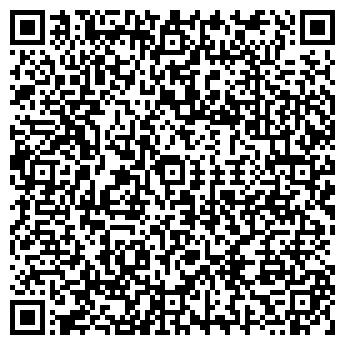 QR-код с контактной информацией организации ШУЯАГРОХИМСЕРВИС, ОАО