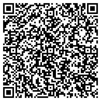QR-код с контактной информацией организации ШУЯ ГОСТИНИЦА