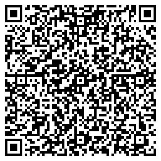 QR-код с контактной информацией организации ШУЙСКОЕ РАЙПО