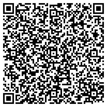 QR-код с контактной информацией организации ШУЙСКИЙ МЯСОКОМБИНАТ, ОАО
