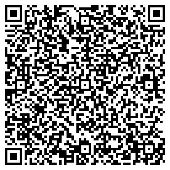QR-код с контактной информацией организации ШУЙСКИЙ ТОРГ ООО ОВОЩЕХРАНИЛИЩЕ
