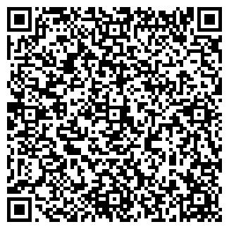 QR-код с контактной информацией организации ШУЯМОЛОКО, ЗАО