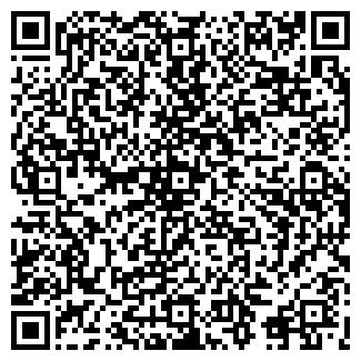 QR-код с контактной информацией организации ШЕТРИК
