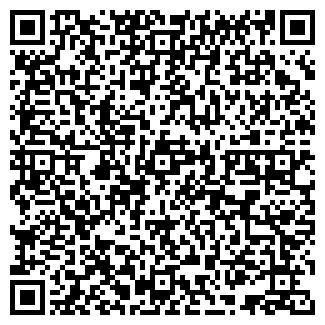 QR-код с контактной информацией организации ШУЙСКИЕ НОСКИ, ООО
