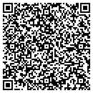 QR-код с контактной информацией организации ООО ТЕКСТИЛЬМАШ