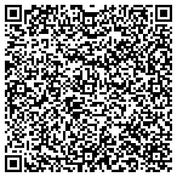 QR-код с контактной информацией организации ЩЕКИНСКИЙ ХЛЕБОКОМБИНАТ