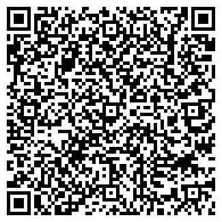 QR-код с контактной информацией организации ЗАО ЩЕКИНО-БЕТОН