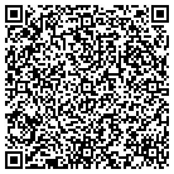 QR-код с контактной информацией организации ОАО ДРАГУНСКИЙ, АГРОКОМБИНАТ
