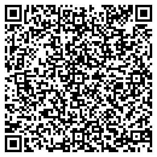 QR-код с контактной информацией организации ООО ПЛАВА