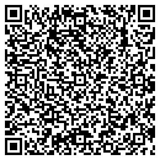 QR-код с контактной информацией организации ПРИШНЕНСКИЙ