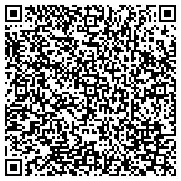 QR-код с контактной информацией организации ЩЕКИНСКОЕ ОТДЕЛЕНИЕ № 2655 СБ РФ