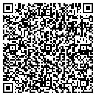 QR-код с контактной информацией организации ООО ДЖЕТТА