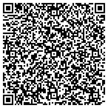 QR-код с контактной информацией организации КРАПИВЕНСКАЯ ГАЗОВАЯ СЛУЖБА