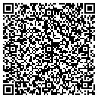 QR-код с контактной информацией организации ЗАПАДНАЯ ШАХТА