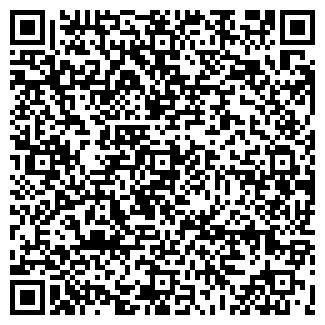 QR-код с контактной информацией организации ХИМЭКС
