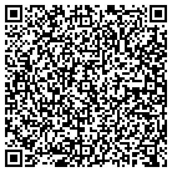 QR-код с контактной информацией организации ТРУБОПРОВОДСЕРВИС, КОМПАНИЯ, ООО
