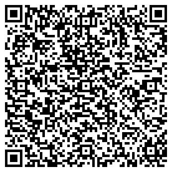 QR-код с контактной информацией организации КИСЛОТОУПОР АОЗТ