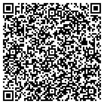 QR-код с контактной информацией организации ОГАРЕВСКИЙ ДОЗ ОАО