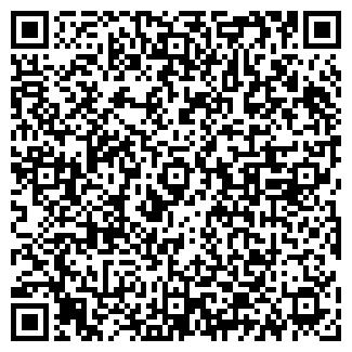 QR-код с контактной информацией организации ООО ШАХТОСТРОЙМОНТАЖ