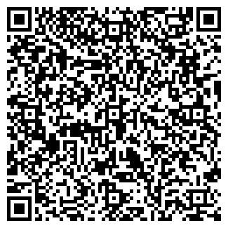 QR-код с контактной информацией организации ООО ВИТЯЗЬ