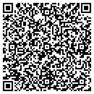 QR-код с контактной информацией организации ТУМАР-ТАС