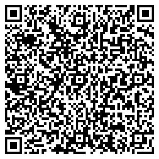 QR-код с контактной информацией организации № 14 АЗС