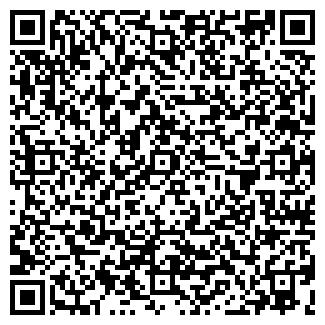 QR-код с контактной информацией организации ОМЕГА-АВТО