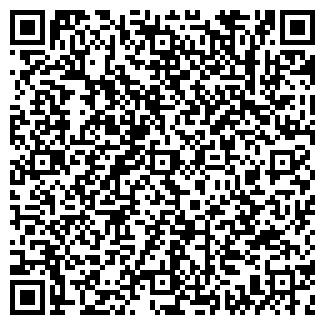 QR-код с контактной информацией организации ПРАГМАТИК ПК