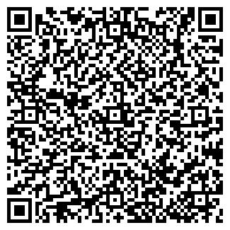 QR-код с контактной информацией организации ЭКСПОДИЗЕЛЬ