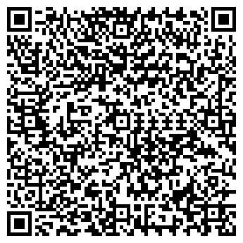 QR-код с контактной информацией организации АВТОРЕМТЕХСНАБ