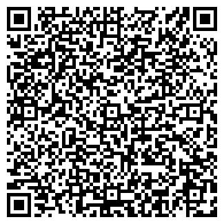 QR-код с контактной информацией организации БЛОК ТЦ