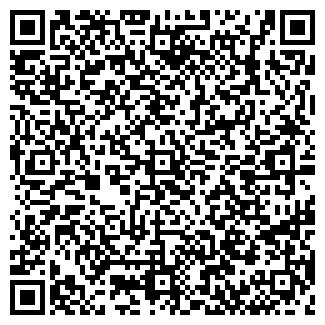 QR-код с контактной информацией организации ГОЛУБКОВ ЧП