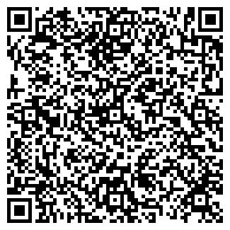 QR-код с контактной информацией организации ДУНАЙ ТЦ