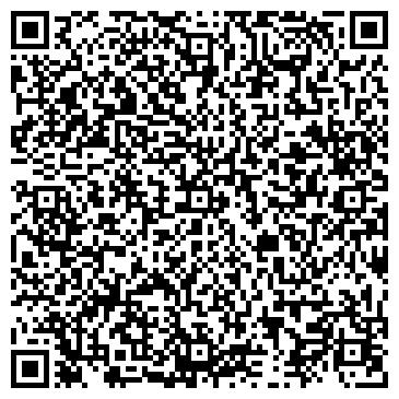 QR-код с контактной информацией организации КАМАЗ РЕГИОНАЛЬНЫЙ ПОВОЛЖСКИЙ ЦЕНТР