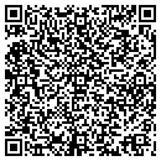 QR-код с контактной информацией организации ЛАНА-М